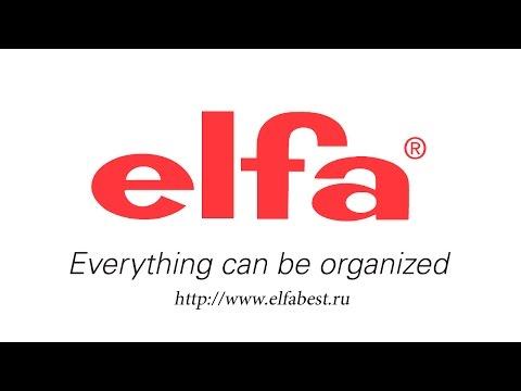 elfa корзина на 1 рельс