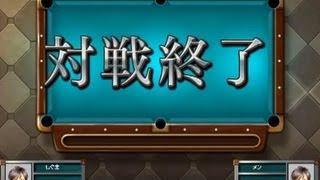 2012年最後のオンラインゲーム対決!