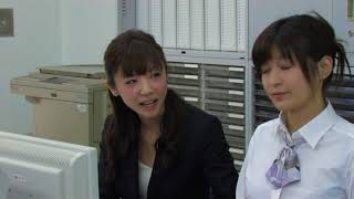 浅野マキは帝都重工業開発秘書室で秘書として働いている。だがそれは表...