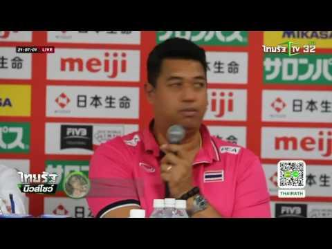 วอลเลย์ไทยต้านอิตาลีไม่อยู่พ่าย 1-3 | 15-05-59 | ไทยรัฐนิวส์โชว์ | ThairathTV