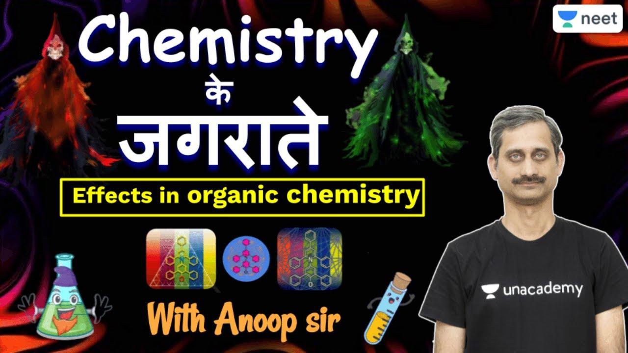 NEET: Organic Chemistry Jagrata | Effects of Organic Chemistry | Unacademy NEET | Anoop Vashishtha