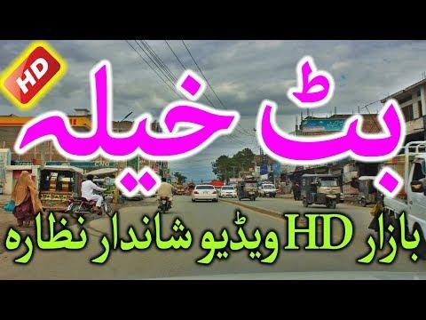 Batkhela Bazar   بٹ خیلہ بازار  Batkhela Malakand Agency Full Bazar Video