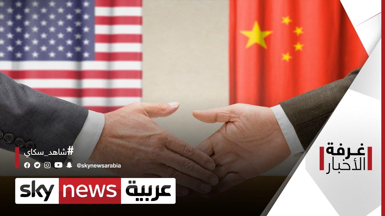 واشنطن وبكين.. -جدية واستعجال- في أزمة المناخ | #غرفة_الأخبار  - نشر قبل 5 ساعة