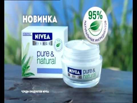 Nivea Pure&Natural -- Увлажняющий крем