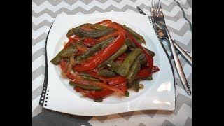Зелёная фасоль с овощами. ВКУСНОТИЩА!!!!