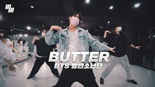 BTS 방탄소년단 - Butter feat. Megan Thee Stallion | Dance Cover B…