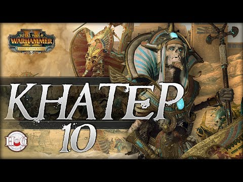 Rise of the Tomb Kings - Total War Warhammer 2 - Khatep Campaign 10