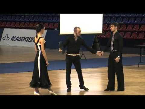 Александр Андриенко   Эффект неожиданности в бальном танце   XI Конгресс ФТСР
