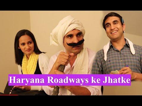Haryana Roadways ke Jhatke    Lalit Shokeen Comedy  