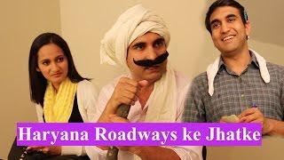 Haryana Roadways ke Jhatke  | Lalit Shokeen Comedy |