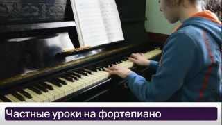 Частные уроки от Александра Сыромятникова 093-405-10-38