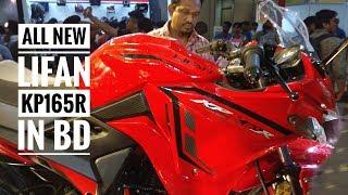 2018 New Lifan KPR165R FI Walkaround Review