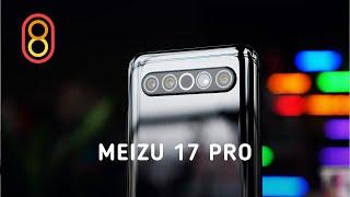 Обзор Meizu 17 Pro — ДОРОГО