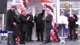 видео оплата материнским капиталом в Одинцово