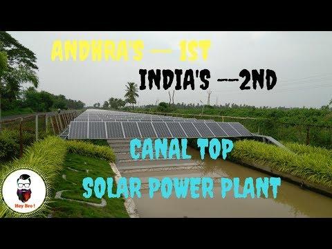 1MW Canal-Top Solar power Plant in BHIMAVARAM mandal (Gollavanithippa)|| Andhra Pradesh