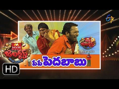 Extra Jabardasth - 25th December 2015- ఎక్స్ ట్రా జబర్దస్త్ – Full Episode