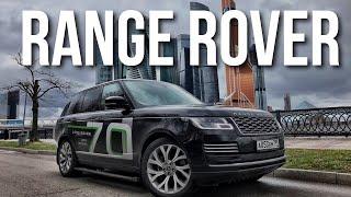 Range Rover 2018 Тест Драйв и Обзор
