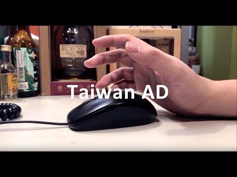 Taiwan AD | 台灣專屬的美術總監