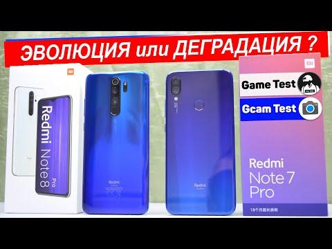 Сравнение Xiaomi Redmi Note 8 Pro и Redmi Note 7 Pro | ЭКСПЕРИМЕНТ УДАЛСЯ или РАНО СПИСЫВАТЬ СТАРИКА