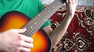 Ляпис Трубецкой - Воины света.разбор песни(аккорды,бой)