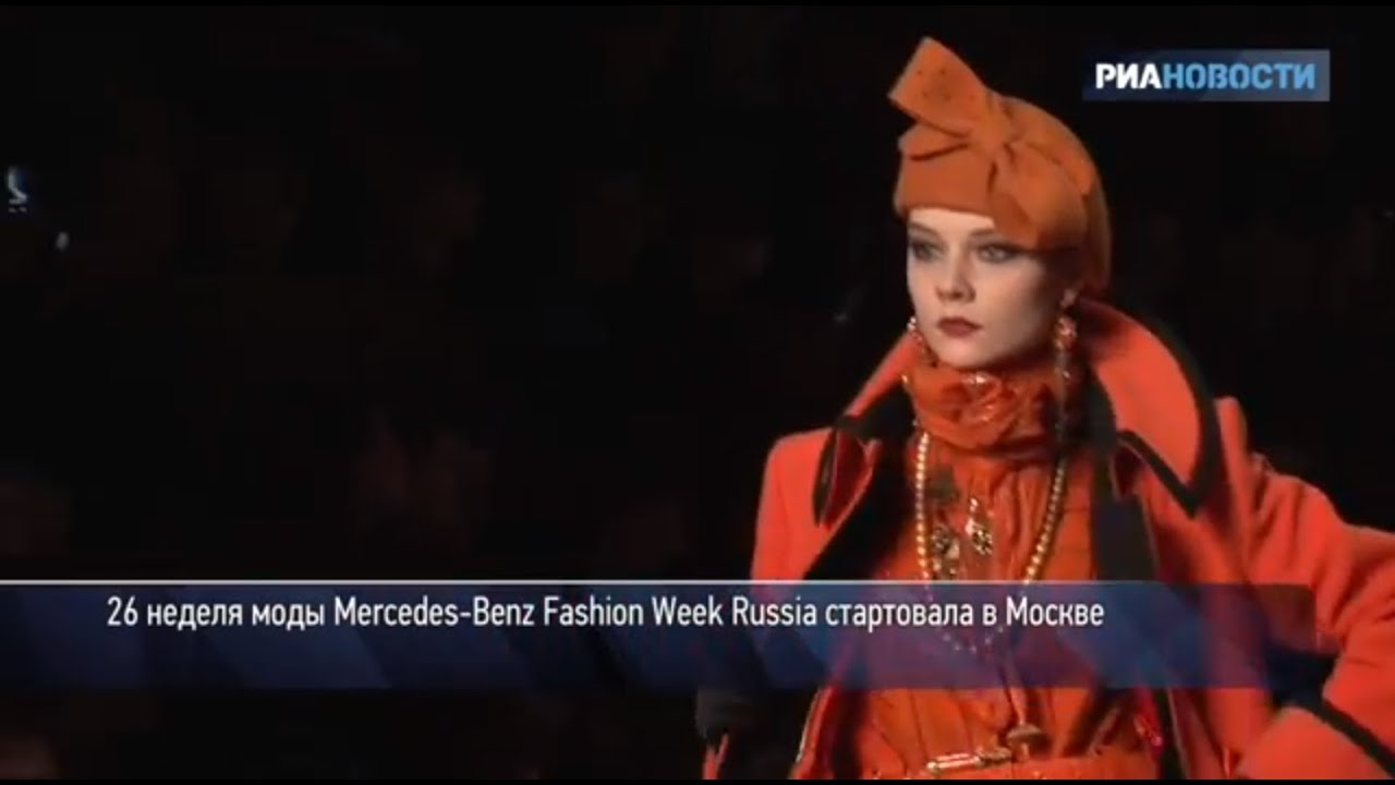 c7ec9c332e11 Вячеслав Зайцев открыл Неделю моды Mercedes-Benz - YouTube