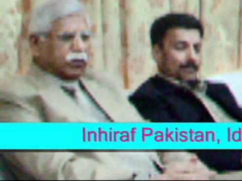 Inhiraf Pakistan, Idrees Azad K Aizaz Main Aik Mushaira, March 02, 2012, Islam Ud Din Islam