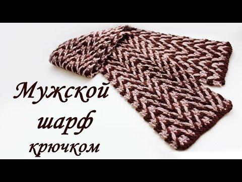 0  Как связать мужской шарф жаккаром, образец