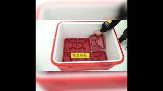 50L이상 초대형 아이스박스 보냉 도시락 배달 냉장냉온…