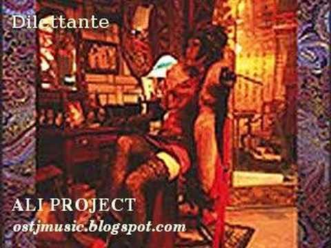 ALI PROJECT - 柔らかな肌 Yawaraka na Hada (instrument), Soft Skin