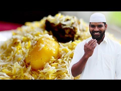 Potato biryani || Aloo dum biryani recipe || Nawabs kitchen