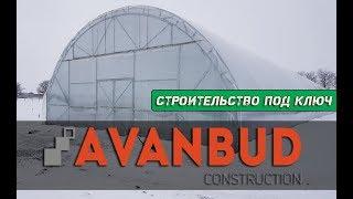 видео Строительство промышленных теплиц