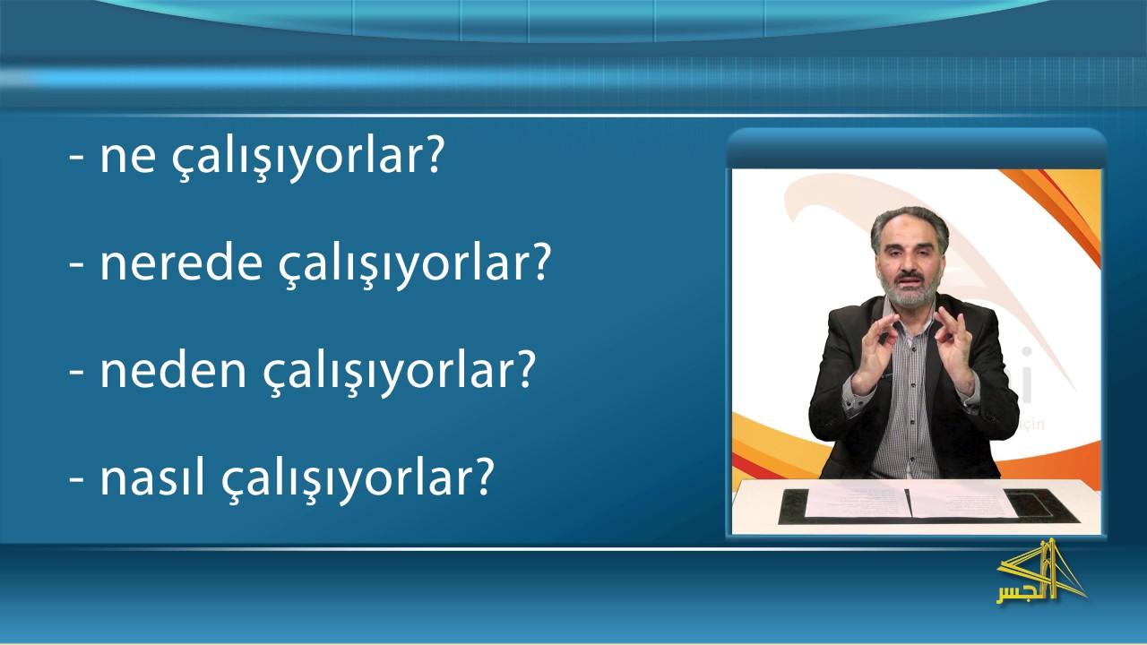 """سلسلة تعليم اللغة التركية مع الدكتور """"محمد زبدية """" الحلقة (27)"""