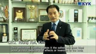 KYK Alkaline Water Ionizer.wmv