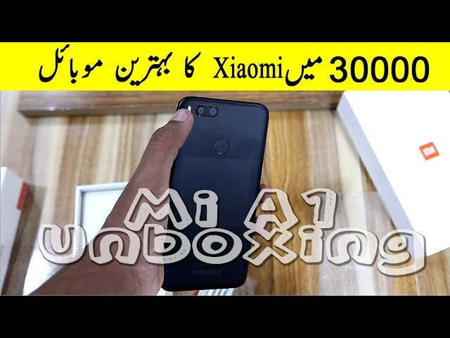 Xiaomi Mi A1 Unboxing & First Impressions