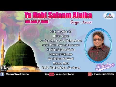 haji aslam sabari qawwali mera dil tu mohammed ka ghar bangaya