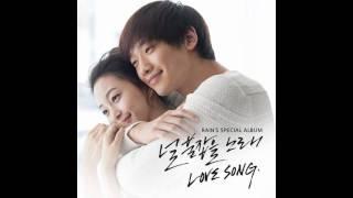 비 (rain) _ 널 붙잡을 노래 (love story) .korean lyrics.