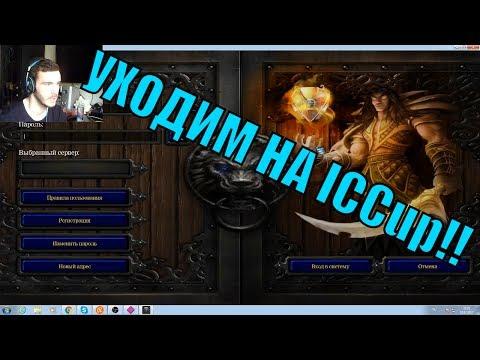 скачать установочный файл warcraft 3 frozen throne