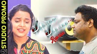 Jaanaa Jaanaa Reprise | Studio Promo | Odia Album | Aseema Panda | Asad Nizam | Jyoti | Mansi