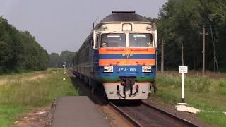 [БЧ] Дизель-поезд ДР1А-155 арналған о. п. Батча / [BCh] DR1A-155 DMU at Batcha stop