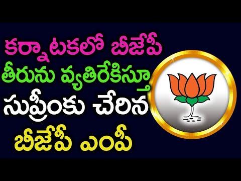 BJP Yashwant Sinha Revealed Modi Corruptions | Karntaka Senior Leaders Reaction | Challenge Mantra