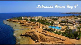 Tower Bay Resort ex Labranda Tower Bay 4 отель для полного релакса и наслаждения красивым рифом
