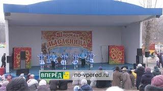 Фото Новооскольцы отметили Масленицу 2019