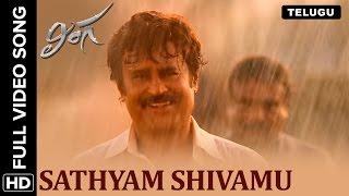 Sathyam Shivamu Full Song | Lingaa | Telugu Video Song