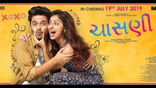 Chasani gujarati movie full hd  new gujarati hit movie 2019