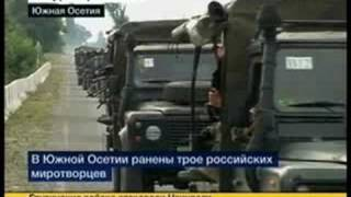 Штурм Цхинвала.Война в Южной Осетии - 2008. South Ossetia.RUSSIA & GEORGIA at WAR!