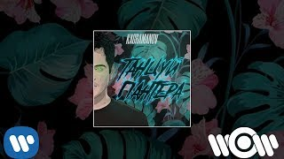 Kagramanov - Танцуй, пантера | Official Audio