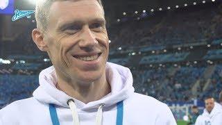 Павел Погребняк о стадионе «Санкт-Петербург»: «Я бы здесь ночевал!»