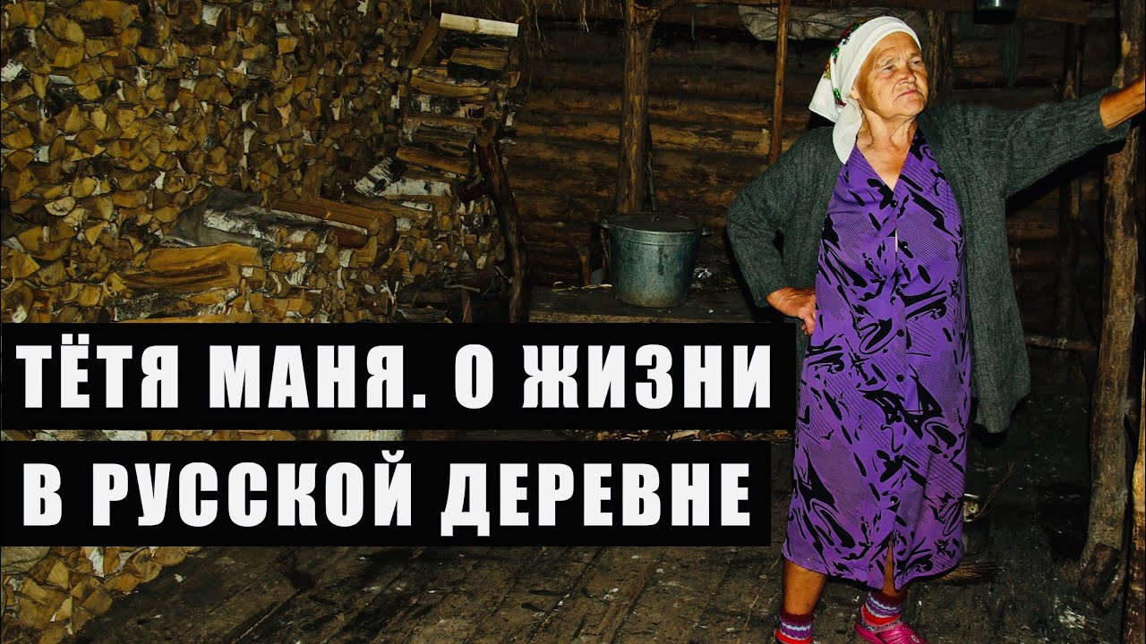 Юнцы тетя русская фото 22-34