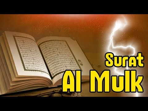 Video Surat Al Mulk Bacaan Surat Al Mulk Latin Arab
