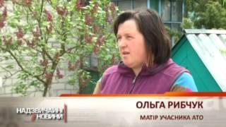 видео Происшествия - Страница 9 - Лента новостей Одессы